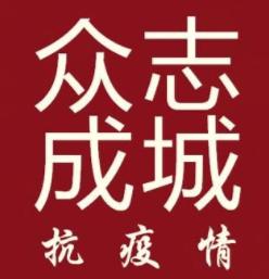 安徽省委的一封信